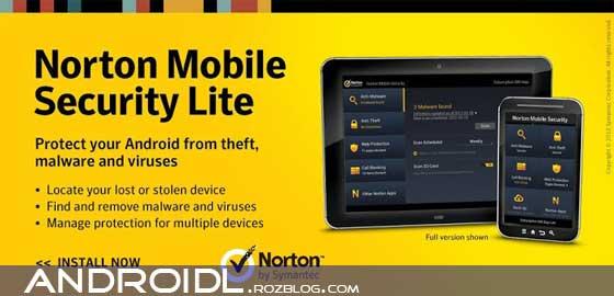 نرم افزار امنیتی  Norton Antivirus & Security v3.3.4.970